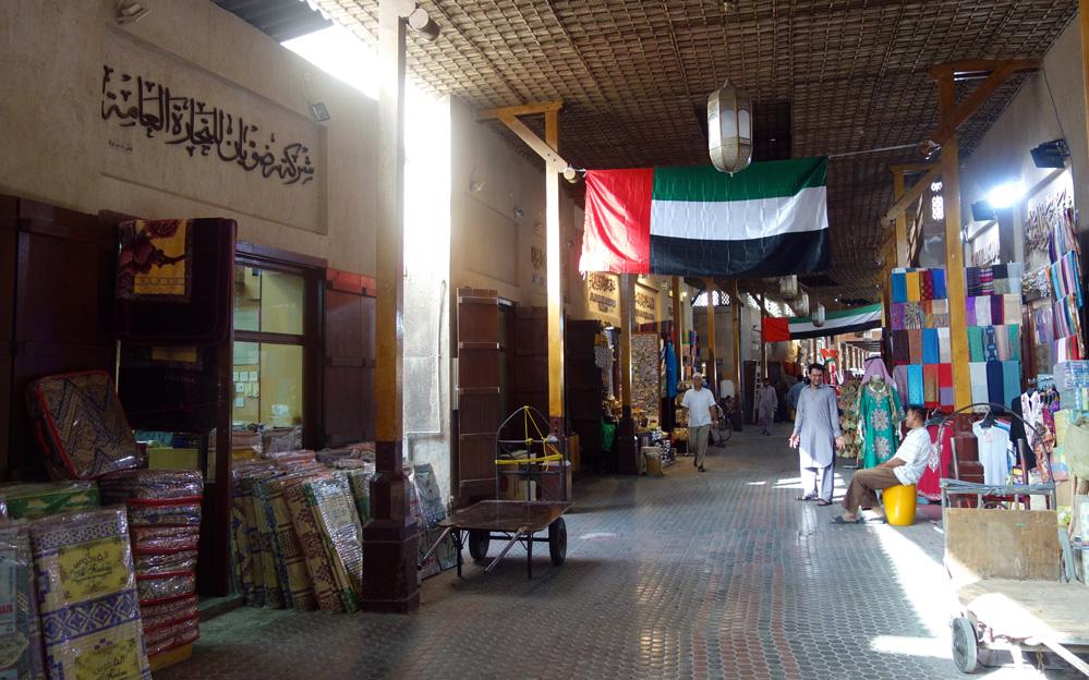 Souks dans le vieux Dubaï